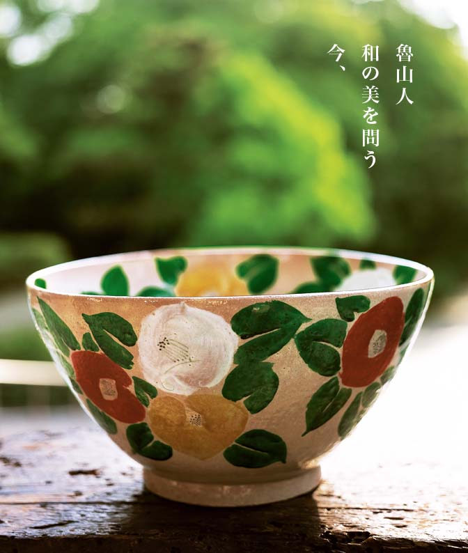 http://www.kahitsukan.or.jp/rosanjin2017/tsubakiwanobi-00.jpg
